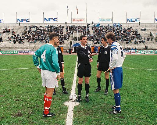 Чемпионат СССР по футболу 1984 — Википедия