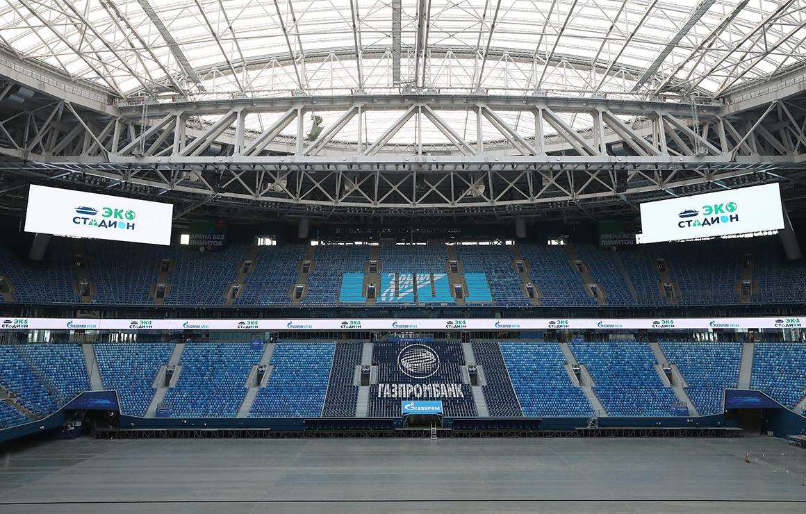 «Газпром Арена» — эко-стадион нового поколения